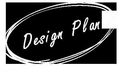 デザイン制作プラン